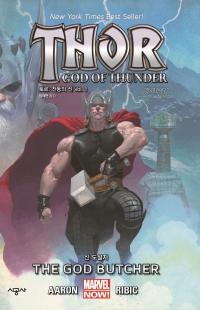 토르: 천둥의 신 Vol. 1 - 신 도살자