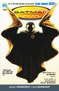 뉴 52 배트맨 주식회사 Vol. 2 고담 일..