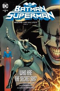 배트맨/슈퍼맨: 시크릿 식스는 누구인..
